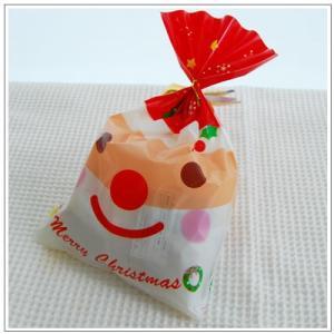クリスマスギフト特集:クッキー・焼菓子詰合せ「メリーサンタ」550円|yukiusagi|06