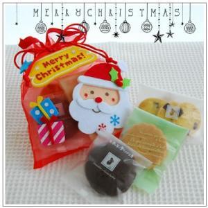 クリスマスギフト特集:クッキー・焼菓子詰合せ「MerryXmas!!サンタver」630円|yukiusagi
