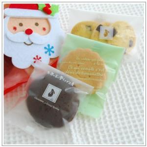 クリスマスギフト特集:クッキー・焼菓子詰合せ「MerryXmas!!サンタver」630円|yukiusagi|03