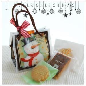 クリスマスギフト特集:クッキー・焼菓子詰合せ「クリスマスのおとぎ話」683円|yukiusagi