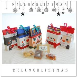 クリスマスギフト特集:クッキー・焼菓子詰合せ「ノエリティミニ袋」788円|yukiusagi