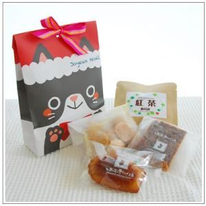 クリスマスギフト特集:クッキー・焼菓子詰合せ「ノエリティミニ袋」788円|yukiusagi|08