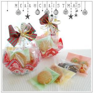 クリスマスギフト特集:クッキー・焼菓子詰合せ「キャンディーボール」945円|yukiusagi
