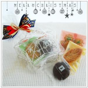 クリスマスギフト特集:クッキー・焼菓子詰合せ「トゥインクル」998円|yukiusagi