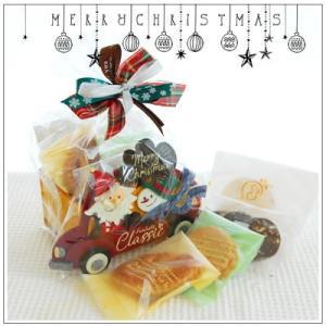 クリスマスギフト特集:クッキー・焼菓子詰合せ「メリークラシック」1239円|yukiusagi