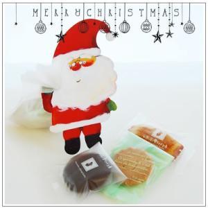 クリスマスギフト特集:クッキー・焼菓子詰合せ「トイサンタ」594円 yukiusagi