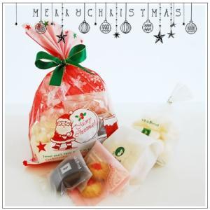 クリスマスギフト特集:クッキー・焼菓子詰合せ「サンタのおくりもの」853円|yukiusagi