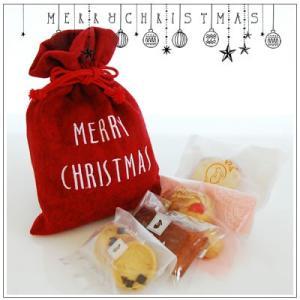 クリスマスギフト特集:クッキー・焼菓子詰合せ「カファ 赤」1080円|yukiusagi