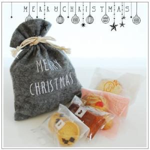 クリスマスギフト特集:クッキー・焼菓子詰合せ「カファ グレー」1080円|yukiusagi