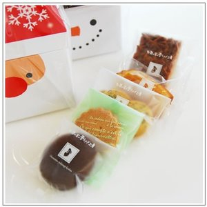 クリスマスギフト特集:クッキー・焼菓子詰合せ「パズィ スノーマン」1480円|yukiusagi|04