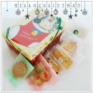 クリスマスギフト特集:クッキー・焼菓子詰合せ「ブーツにおねがい」1502円|yukiusagi