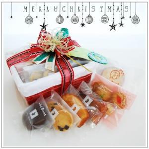 クリスマスギフト特集:クッキー・焼菓子詰合せ「フロッシェ レッド」1587円|yukiusagi