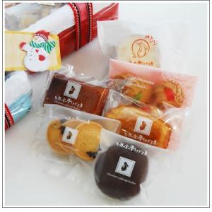クリスマスギフト特集:クッキー・焼菓子詰合せ「フロッシェ レッド」1587円|yukiusagi|05