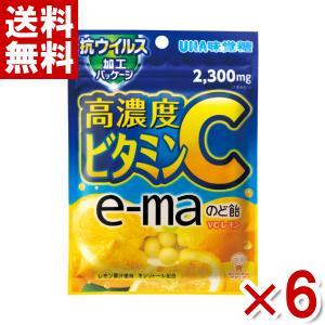 味覚糖e−maのど飴袋 VCレモン 50g 6入 (ポイント消化) (np) メール便全国送料無料|yukkun-reitou