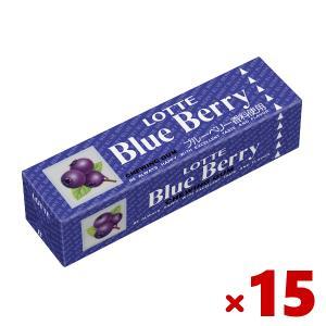 ロッテ 歯につきにくい ブルーベリーガム 15入 (ポイント消化) (np) メール便全国送料無料|yukkun-reitou