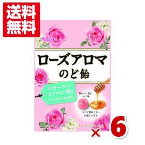 春日井 ローズアロマのど飴 6入 (ポイント消化) メール便全国送料無料|yukkun-reitou