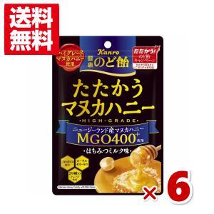 カンロ 健康のど飴 たたかうマヌカハニーハイグレード 6入 (ポイント消化) メール便全国送料無料|yukkun-reitou
