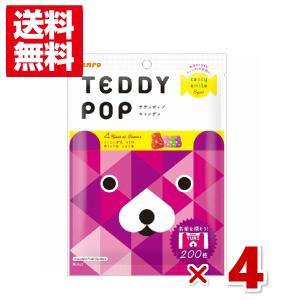 カンロ テディポップキャンディ 4袋セット(ポイント消化) (np) メール便全国送料無料|yukkun-reitou