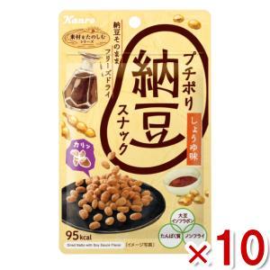 カンロ プチポリ納豆スナック 醤油味 10入(ポイント消化) (np) メール便全国送料無料|yukkun-reitou