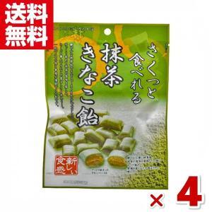 大丸本舗 さくっと食べれる抹茶きなこ飴 4入 (ポイント消化) (np) メール便全国送料無料|yukkun-reitou