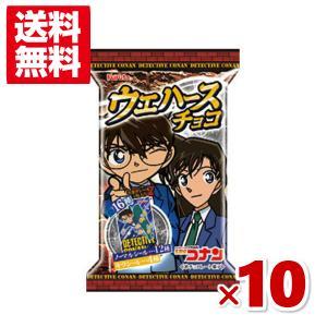 フルタ ウエハースチョコ 名探偵コナン 4 10入 (ポイント消化) メール便全国送料無料|yukkun-reitou