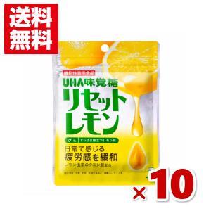 味覚糖 機能性表示食品 リセットレモングミ  10袋 (np) メール便全国送料無料|yukkun-reitou