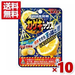 味覚糖 カゲキックス レモンスカッシュ 10入 (ポイント消化) (np) メール便全国送料無料|yukkun-reitou