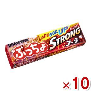 味覚糖 ぷっちょスティック ストロングコーラ 10入 (ポイント消化) メール便全国送料無料|yukkun-reitou