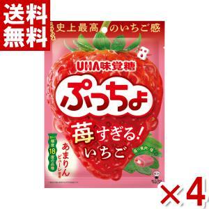 味覚糖 ぷっちょ袋 もっと苺すぎるいちご 4袋セット (ポイント消化) メール便全国送料無料|yukkun-reitou