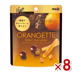明治 49g オランジェットパウチ 8入 (ポイント消化) メール便全国送料無料|yukkun-reitou