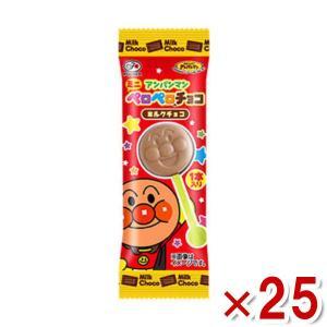 不二家 1本アンパンマンミニペロペロチョコレート 25入 (ポイント消化) メール便全国送料無料|yukkun-reitou