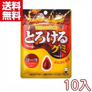 味覚糖 とろけるグミ コーラ味 10入 (np) メール便全国送料無料|yukkun-reitou