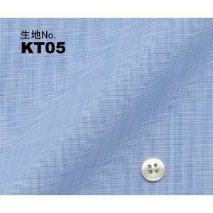 <オーダーシャツ ワイシャツ 商品説明>  ◇生地番号  KT05  ◇素材  形態安定 綿50% ...