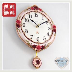 時計 壁掛け 掛け時計 アンティークローズ 振り子時計 薔薇雑貨 レッドローズ おしゃれ バラ rose インテリア雑貨 かわいい ギフト プレゼント 送料無料の画像