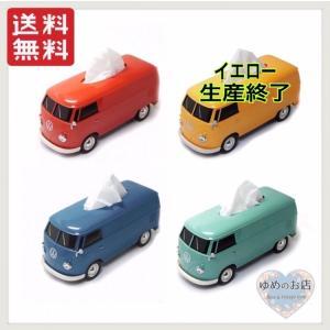 【仕様用途】 ダイキャストモデルの老舗メーカーが作った 永遠の名車フォルクスワーゲンバスのティッシュ...