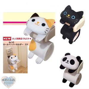 【仕様用途】 とってもかわいいネコちゃんとパンダちゃんのトイレットペーパーホルダーカバーです!  マ...
