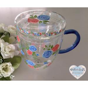 【仕様用途】 耐熱ガラス製の茶こし蓋付きマグカップです!  バラの絵柄がとってもかわいいです♪  耐...