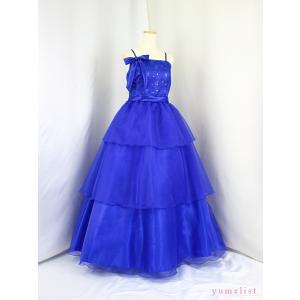 高級子供ドレス 受注生産 ゆめりすと ベルリナージュss2 ディープブルー yume-list