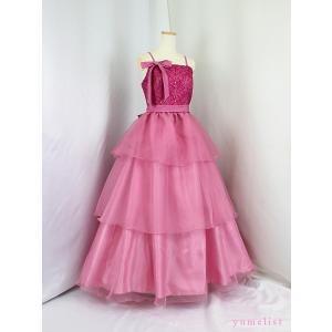 高級子供ドレス 受注生産 ゆめりすと ベルリナージュss ピンクパープル|yume-list