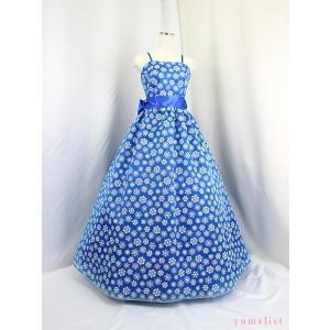 高級子供ドレス 受注生産 ゆめりすと クリスタル・ドネージュ ブルー|yume-list