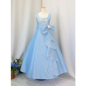 高級子供ロングドレス ゆめりすと エストラータv2 グレイッシュブルー 150|yume-list