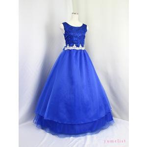 高級子供ドレス 受注生産 ゆめりすと ジャガードタフタオーガン ディープブルー|yume-list