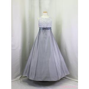 高級子供ロングドレス ゆめりすと ラフォーリアv5(エフォート) シルバーグレイ 140|yume-list
