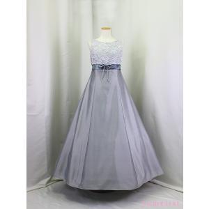 高級子供ロングドレス ゆめりすと ラフォーリアv5(エフォート) シルバーグレイ 150|yume-list