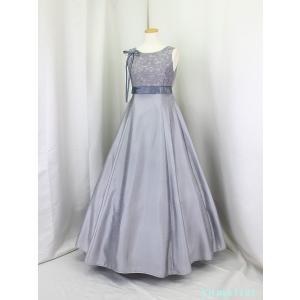 高級子供ロングドレス ゆめりすと ラフォーリアv6 (アルモ)シルバーグレイ 150 yume-list