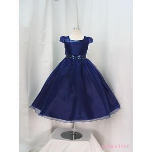 高級子供ドレス ゆめりすと ミッシェルv4 ネイビー 140|yume-list