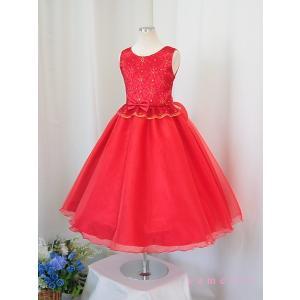 高級子供ロングドレス ゆめりすと かれんv5(ミドル丈) レッド 160  (即納品) yume-list