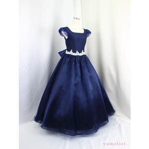 高級子供ドレス 受注生産 ゆめりすと プリンセス・アド LONG ネイビー|yume-list