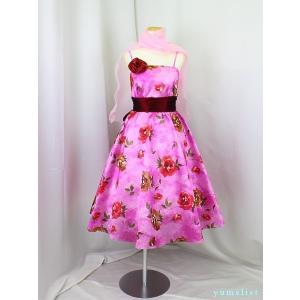 高級子供ロングドレス ゆめりすと ローズガーデン ピンク 150  (1着限り) yume-list