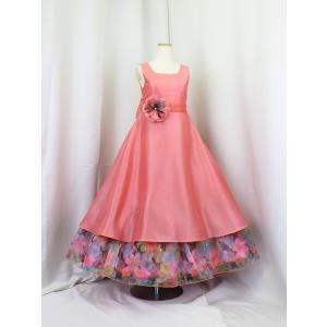 高級子供ドレス ゆめりすと ロゼリッタ サーモンピンク 130 安心の足首丈|yume-list